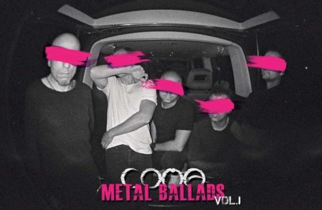 """Coma """"Metal Ballads vol. 1"""" Mystic 2017"""