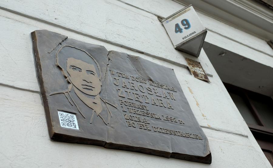 Jarosław Ziętara