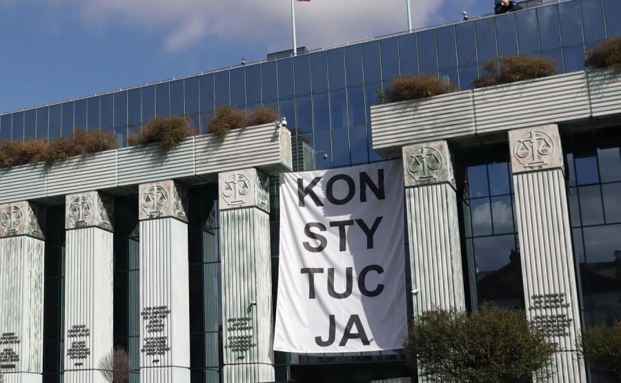 Budynek SN, Warszawa