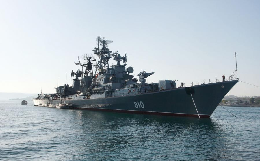 Rosyjska fregata