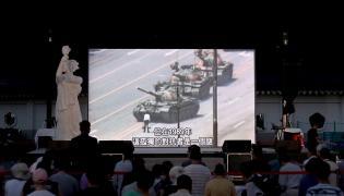 Pokaz filmu o masakrze na Placu Tiananmen