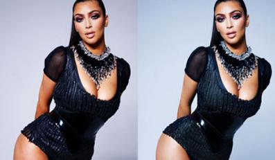 Oto, jak Kim Kardashian poprawiała się w photoshopie