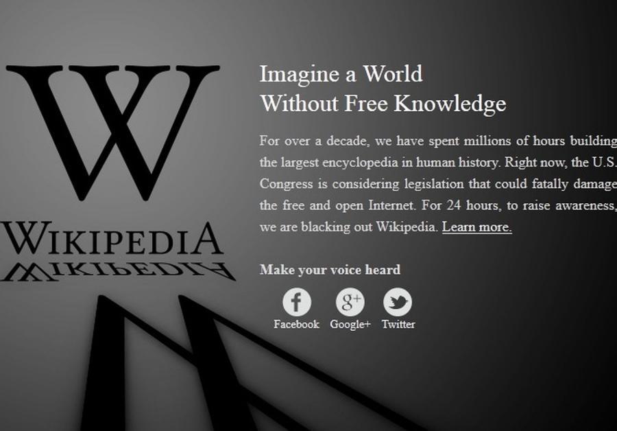 Wikipedia wyłączona