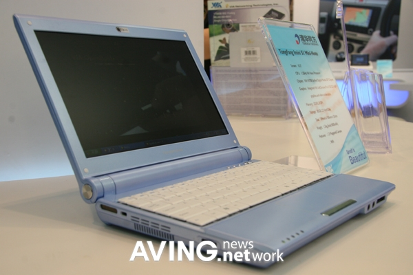 Pierwszy laptop z procesorem Nano