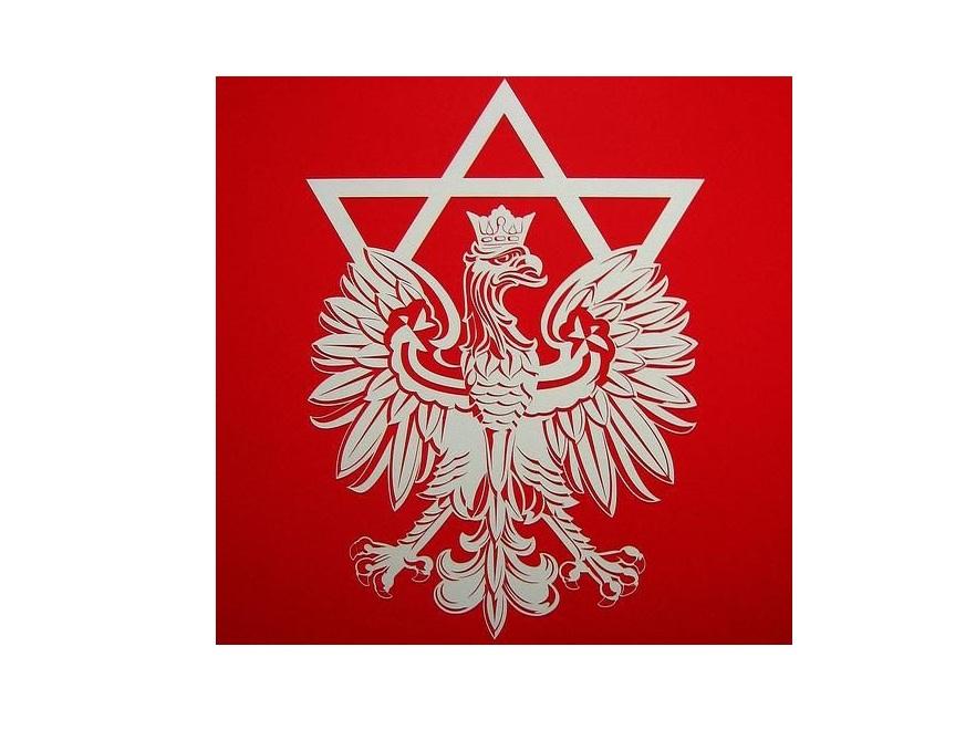 Ruchu Odrodzenia Żydowskiego