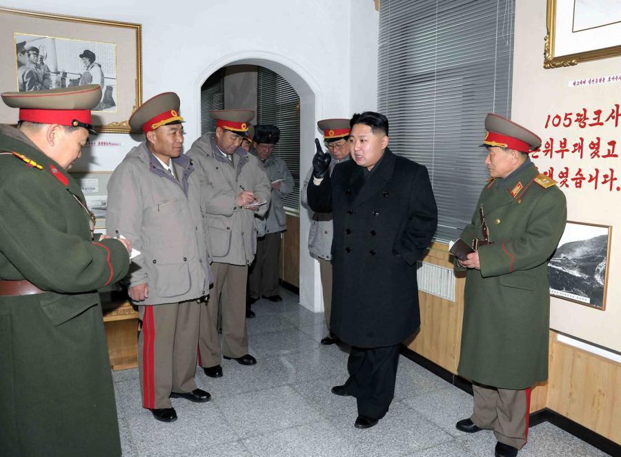 Przywódca komunistycznej Korei Północnej Kim Dzong Un