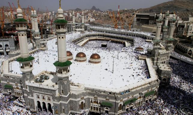 Wielka pielgrzymka do Mekki. Tak modlą się muzułmanie
