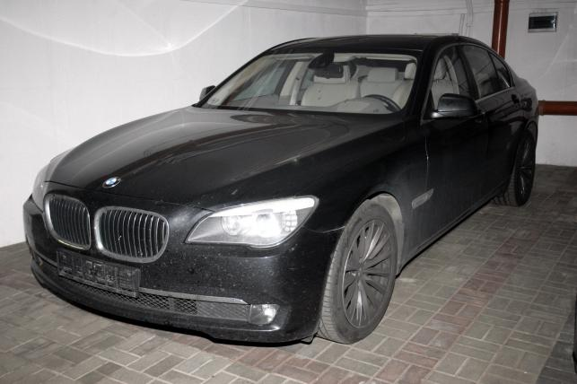 BMW po Amber Gold