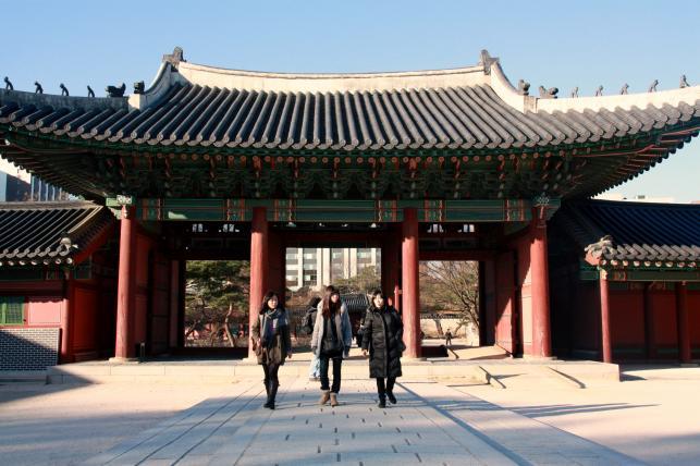 Miejsce 17 - Korea Południowa