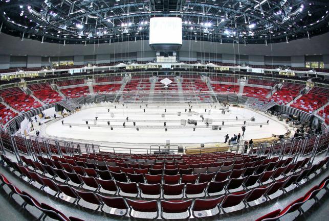Bolshoy Ice Dome w Soczi