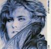 "Alison Moyet na okładce singla ""Ordinary Girl"" w 1987 roku"