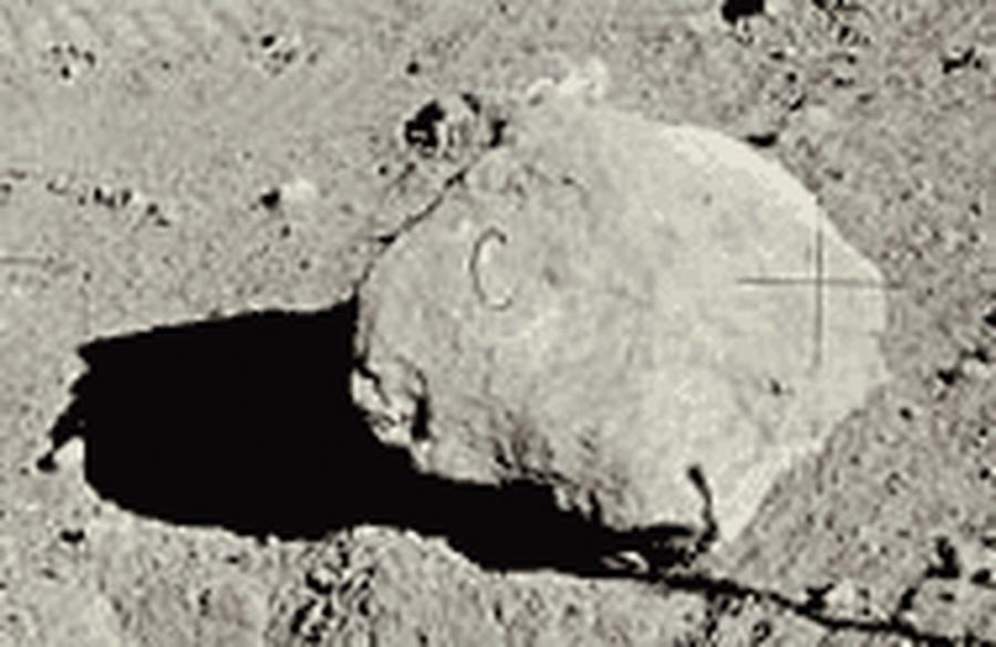 Kamień z literą C