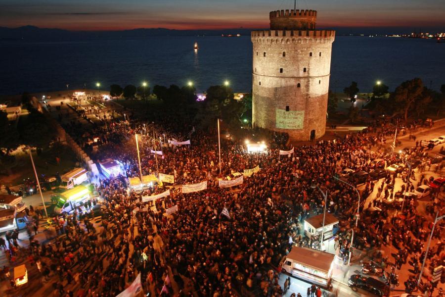 Grecy protestują przeciw oszczędnościom