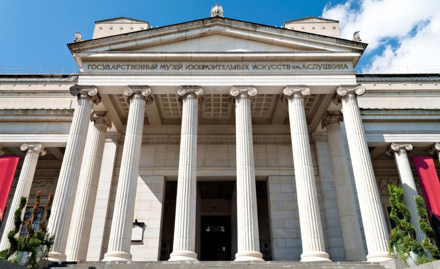 Muzeum Puszkina w Moskwie